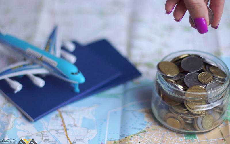 پس انداز کردن پول برای سفر