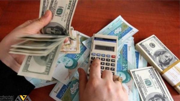 قیمت ارز مسافرتی